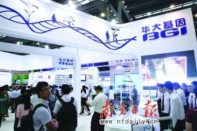 华大基因成为中国生物产业大会上最引人注目的参展单位之一。