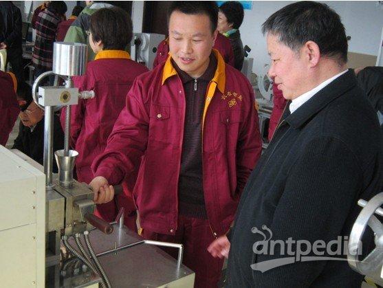 北京化工大学材料学院苑会林教授