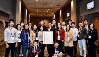 谭蔚泓院士获颁 拉夫·亚当与匹兹堡分析化学成就奖