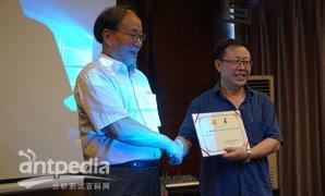 质谱仪器专委会成立 聚焦质谱仪器研发制造