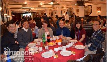 相约费城 – 2019: 北美华人色谱协会 (CACA)晚宴记实