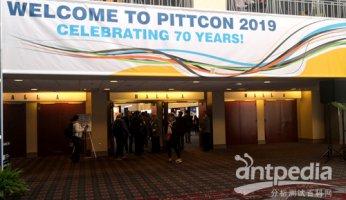 Pittcon 2019在美国费城开幕 70年纪念参会规模如何?