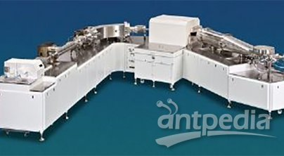 Nu plasma 1700 大型高分辨率多接收器等离子体质谱仪