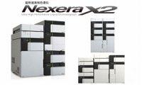 Nexera X2系列UHPLC系统
