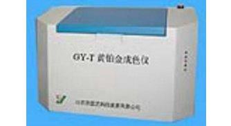 XRF GY-MARS/T86贵金属分析仪