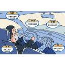 20160328 《乘用车内空气质量评价指南》最新征求意见稿解析& 汽车行业ELV法规概要 及岛津综合解决方案